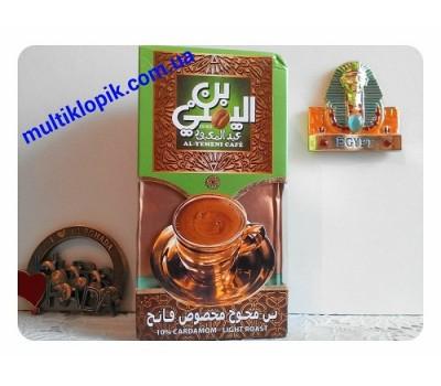 Кофе AL-YEMENI CAFE с кардамоном Арабика легкой обжарки 200gm в Киеве