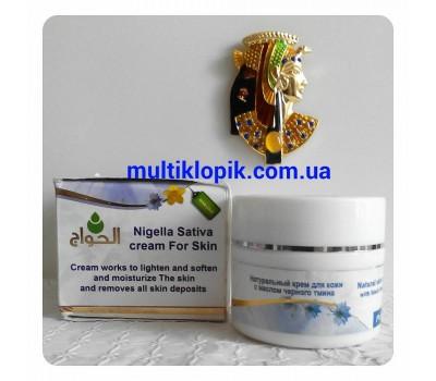 Крем для лица с чёрным тмином из Египта El-Hawag 50 gm в Киеве
