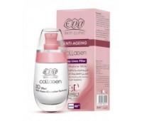 Крем для лица Eva collagen 40+ заполнитель морщин