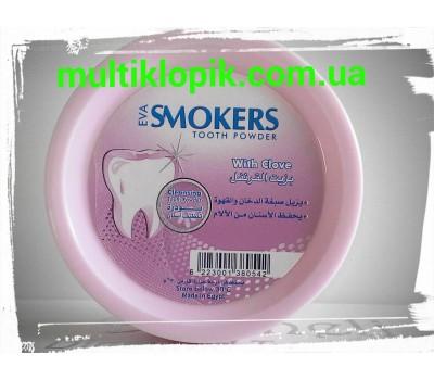 Eva Smokers зубной порошок с ароматом гвоздики 40 gm в Киеве