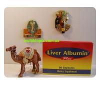 Капсулы для печени Liver Albumin Plus Capsules