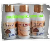 Крем верблюжье молоко 125 мл