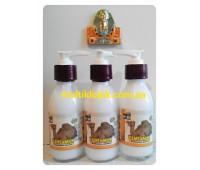 Крем верблюжье молоко для лица DR BIO 125 мл