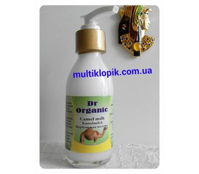 Крем верблюжье молоко для лица Dr Organic 125 мл в Киеве в Киеве