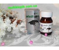 Natural Oils Everline Fat Ostrich-Массажный жир страуса от EverLine