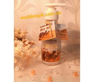 Крем верблюжье молоко для лица EverLine 125 мл  в Киеве